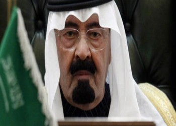 قانون الإرهاب في السعودية يرسخ انتهاكات حقوق الإنسان