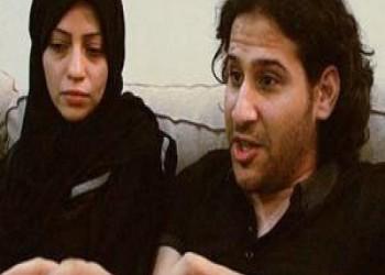 بيان المرصد السعودي حول الجلسة السابعة لمحاكمة وليد أبو الخير