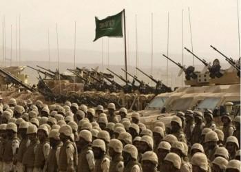 الرسائل التي يبعثها استعراض صواريخ السعودية