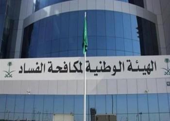 """الشورى يطالب """"نزاهة"""" بالتحقيق في قيمة عقد """"قطار الحرمين"""""""