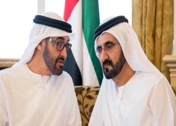 """الإمارات: حين يكون """"التسامح"""" انتقائيا"""