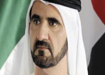 محمد بن راشد يأمر بترقية أكثر من 3 آلاف من شرطة دبي