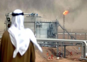 ارتفاع فى أسعار النفط الكويتى