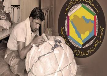 الاتجار بالبشر في دول الخليج العربي