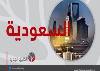460 ألف مستفيد من معاش التقاعد السعودي