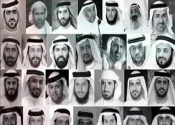 إلقاء اللوم على الإخوان: من يشوه سمعة الإمارات؟