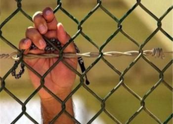 منظمة العفو الدولية تحذر من جرائم حرب بحق السنة المحتجزين في العراق