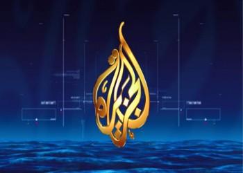 قناة الجزيرة تتحدى منتقديها بعد الربيع العربي