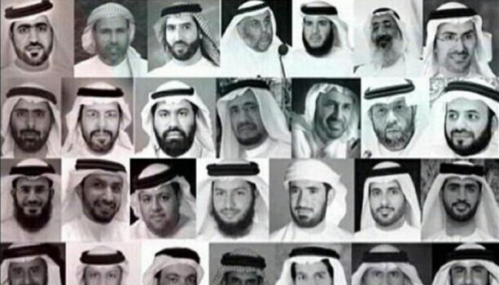 """ردا على سخرية """"طماشة""""... نشطاء: نفتخر بأحرار الإمارات"""
