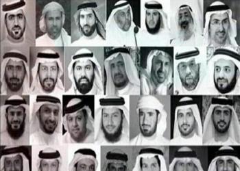 تلفيقات الأمن الإماراتي تطال مواطنين في عدة دول خليجية