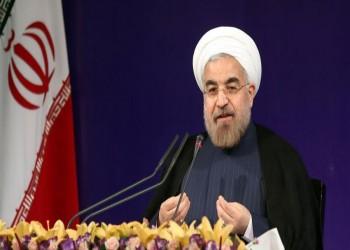 """برلمان بريطانيا يدعو لـ """"الثقة"""" في روحاني ويرحب بإعادة فتح السفارة بإيران"""
