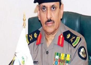 مدير الأمن العام في السعودية: تجاوزات رجال الأمن غير مقبولة وسنحاسب المقصرين