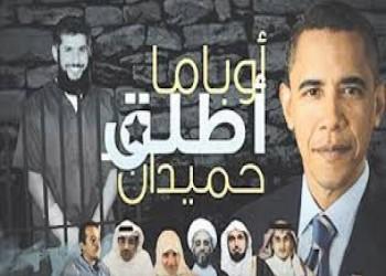 """استياء عائلة """"حميدان التركي"""" السجين السعودي بأمريكا بعد منعهم من السفر"""