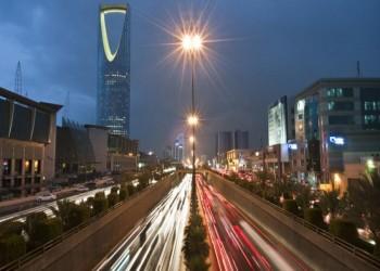 السعودية تفتح لأول مرة سوق أسهم للأجانب بقيمة 531 مليار دولار