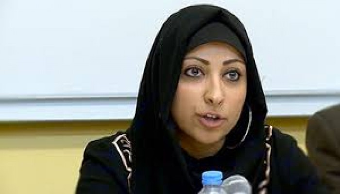 «الوفاق البحرينية» تدين اعتقال «مريم الخواجة» وتطالب بالإفراج الفورى عنها