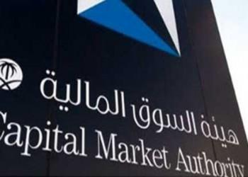 السوق السعودية تقفز إلى المرتبة 20 عالميا بأكثر من 603 مليار دولار