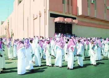 زيادة عدد العاطلين في السعودية 5.3 % خلال 6 أشهر و286 ألفا من حاملي المؤهلات العليا