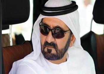 """حاكم دبي يطلق """"السوق الثانية"""" في أسواق الأوراق المالية الإماراتية"""