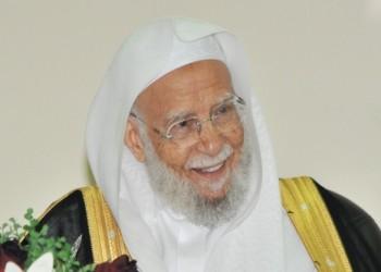 رابطة العالم الإسلامي: افتتاح مؤتمر مكة المكرمة الخامس عشر اليوم
