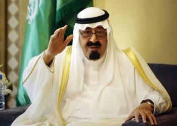 مساعدات السعودية تتجاوز 67 مليار دولار خلال 24 عاما .. مصر في المقدمة وفلسطين السادس