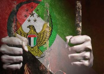 الإمارات: ترحيل 121 من السجناء المغتربين إلي بلادهم بمناسبة العيد