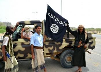 مقتل سعودي بارز في تنظيم «أنصار الشريعة» بغارة أمريكية في اليمن