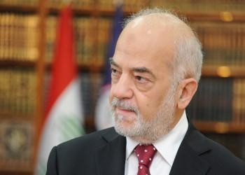 عضو شورى سعودي يتهم وزير الخارجية العراقي بالطائفية