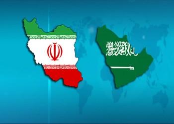 العلاقات «السعودية - الإيرانية»: لا نقلة نوعية
