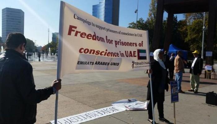 الأمن الإماراتي يلاحق نشطاء الإمارات فى جنيف ويقوم بتصويرهم !!