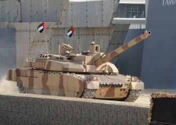 دوافع الإمارات لتطوير قوتها العسكرية باستمرار