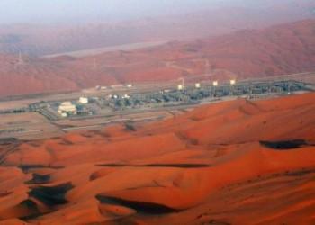أرامكو السعودية: تقلبات سعر النفط لا تمس التزاماتها