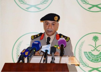 الداخلية السعودية تلقي القبض على 41 متورطا فى «حادثة الأحساء»