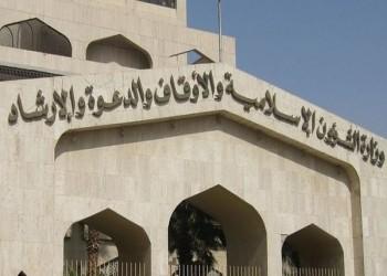 طي قيد إمام مسجد بالخبر لاتهامه بالدعوة على المصليين بالسرطان رغم تبرأته من الجزائية!