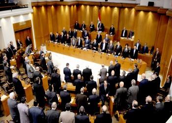 الصراع الإقليمي يصيب السياسة اللبنانية بالشلل
