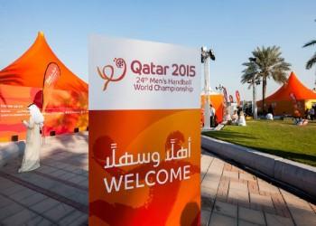الاتحاد الدولي لكرة اليد يرفض طلب الإمارات والبحرين بالمشاركة فى بطولة قطر