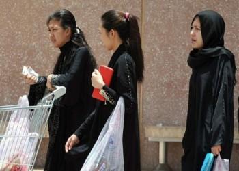 محكمة أيرلندية تغرم السفير الإماراتي 80 ألف يورو لمعاملة خادماته كـ«العبيد»