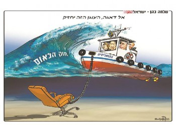 إسرائيل بدأت معركة الانتخابات من دون إعلان