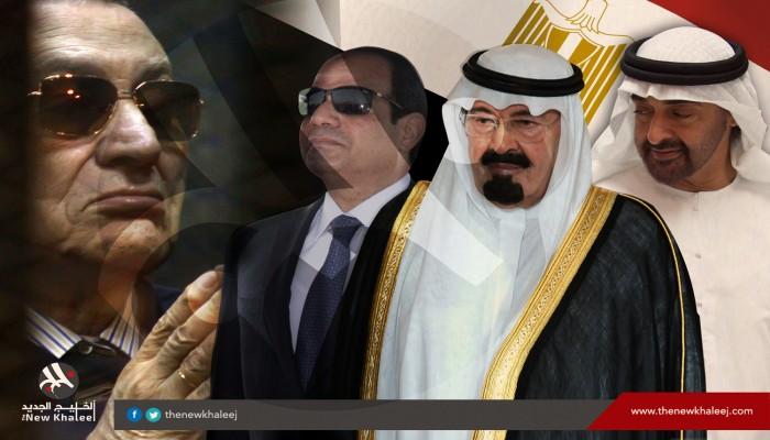 براءة المخلوع ترضية مدفوعة من «السيسي» لرعاته الخليجيين