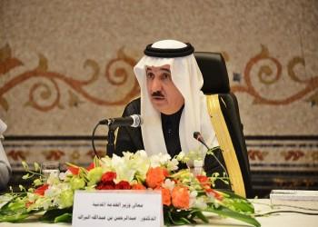 الخدمة المدنية السعودية: لا توجد معلومات حول تعديل رواتب القطاع الحكومي