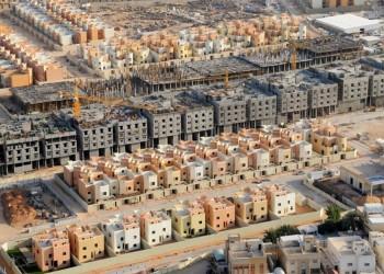تراجع أسعار النفط يهوي بأسعار العقارات السعودية 15% خلال العام المقبل