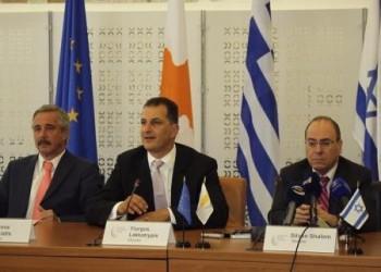 إسرائيل وقبرص واليونان تقدم للاتحاد الأوروبي رؤيتها لخط أنابيب الغاز