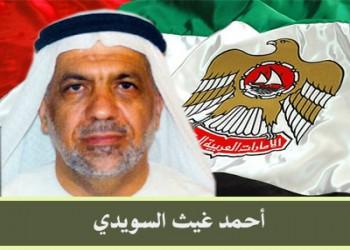 «الدولي للعدالة» يطالب الإمارات بإخراج معتقل الرأي «أحمد السويدي» من الانفرادي