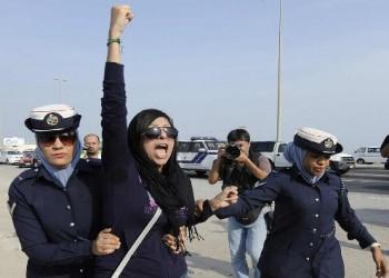 """السجن ثلاث سنوات في البحرين للناشطة «زينب الخواجة» بتهمة """"اهانة الملك"""""""