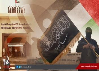 المعلن والخفي في قضية «جبهة النصرة» و«أحرار الشام» بالإمارات
