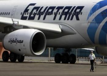 مصر للطيران الخاسرة تستأجر شركة استشارات لأجل إعادة الهيكلة