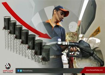 انهيارات النفط والأسهم يثير سخرية وسخط الخليجيين على «تويتر»