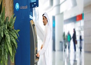 مصرف قطر الإسلامي يساهم في تمويل «بيتك تركيا» مع شركاء من السعودية والإمارات