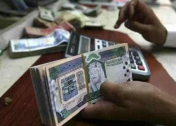 أرباح المصارف السعودية تتجاوز 40 مليار ريال في 2014