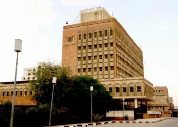 محافظ البنك المركزي: الاضطرابات السياسية لم تزعزع الاستقرار الاقتصادي في اليمن