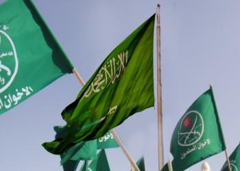 ضغوط سعودية لمصالحة مصرية ــ إخوانية